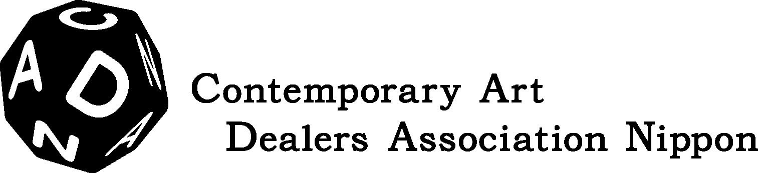 CADAN_Logo