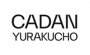 CADAN_YURAKUCHO