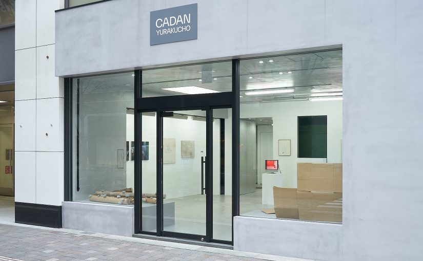 CADAN Showcase 04