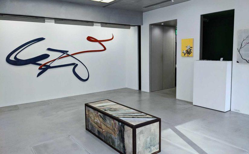 CADAN Art Webinar powered by MUUSEO 画廊放浪記 #06|櫻岡聡×上田剛史『「じねんのいのち」by FINCH ARTS』