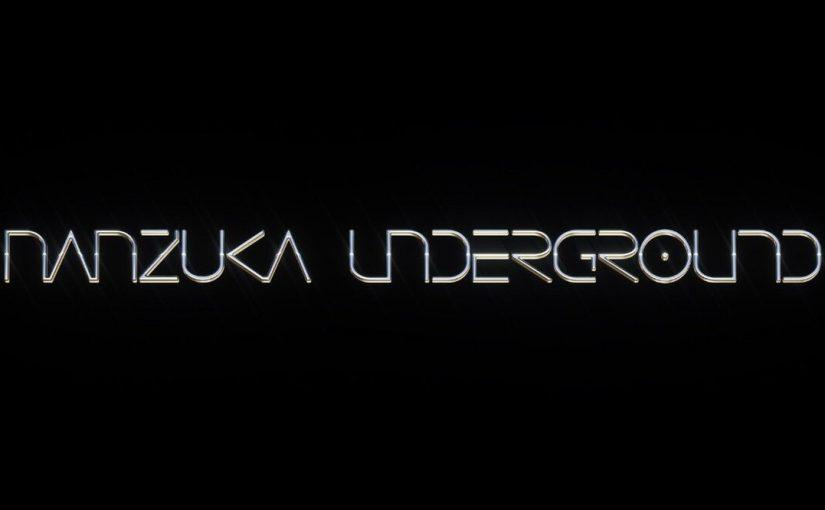 画廊放浪記 #11|NANZUKA UNDERGROUND |モリマサト「Lonsdaleite Year」