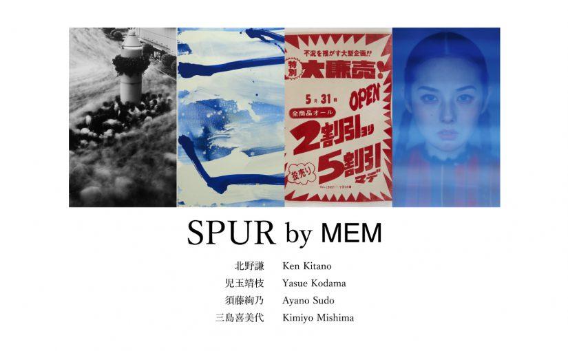 SPUR by MEM